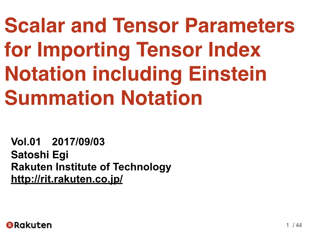 Egison blog scalar and tensor parameters for importing tensor today id like talk about my method for importing tensor index notation including einstein summation notation into programming languages biocorpaavc Gallery